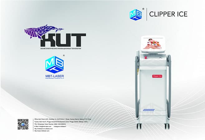 CLIPPER ICE