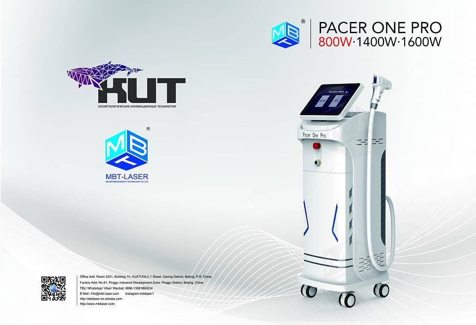 Pacer one pro